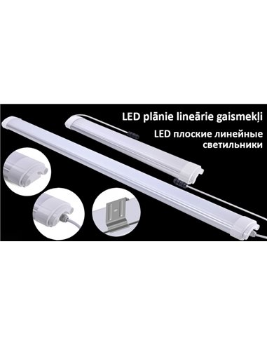 SUPERACTION till 28.11! LED Thin Linear Lamp / Ceiling Lamp 60W / 150см x 2.5cm / 6000 lumen / LED Hanging Light