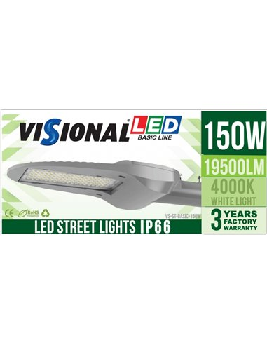 LED Уличный Фонарь 150W / 19500LM/ 4000K - 840 / IP65 / Товар доступен по предварительному заказу