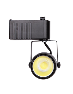 40W ULTRA SMALL LED track light black